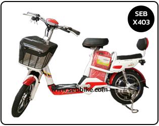 จักรยานไฟฟ้า SEB-X403