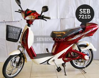 จักรยานไฟฟ้า SEB721D