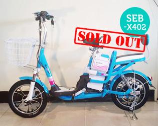 จักรยานไฟฟ้า SEB-X402