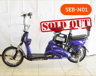 จักรยานไฟฟ้า ดัดแปลงรุ่น SEB-N01