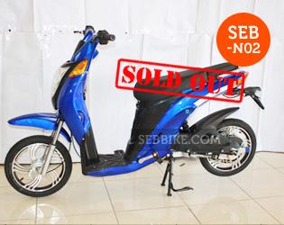 จักรยานไฟฟ้า ดัดแปลงรุ่น SEB-N02