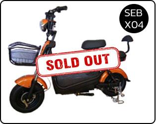 จักรยานไฟฟ้า SEB-X04